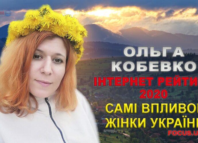 Лікарка з Чернівців потрапила до рейтингу найвпливовіших жінок