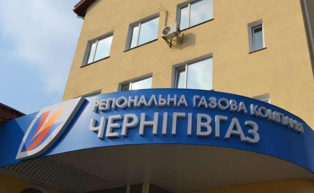 Побутові споживачі області збільшили загальну заборгованість за спожитий газ на 36 млн грн за останні два місяці.